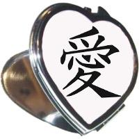 Miroir je t 39 aime en japonais boutique for Miroir japonais